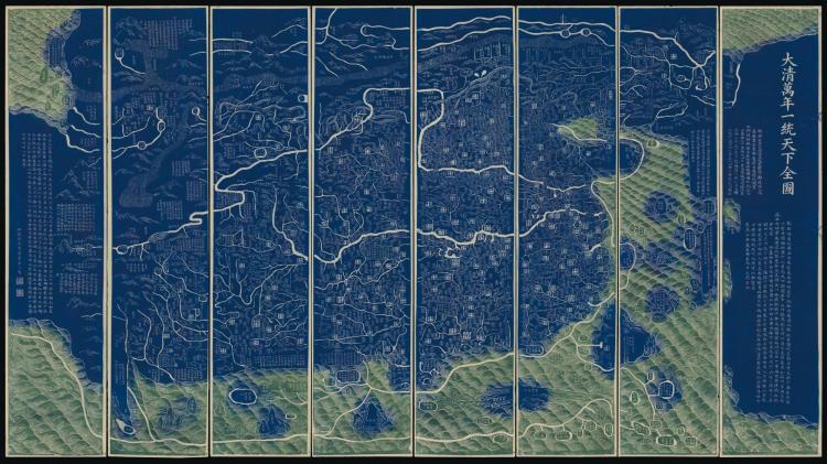 HUANG, QIANREN. 大清萬年一統天下全圖. COMPLETE MAP OF ALL UNDER HEAVEN. YITONG TIANXIA QUANTU. DAOGUANG 3 [1823]