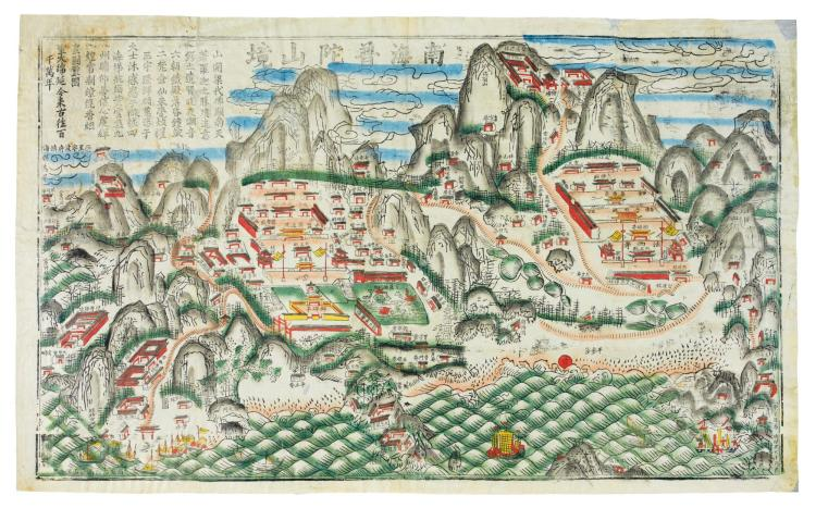 MOUNT PUTUO, ZHENJIANG PROVINCE. TWO VIEWS [TERRITORY OF MOUNT PUTUO OF THE SOUTHERN SEA]. [LATE C19TH OR EARLY C20TH]
