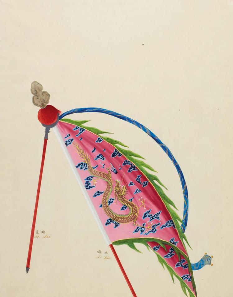 MILITARY WATERCOLOURS. TWENTY PAINTINGS OF CHINESE UNIFORMS AND WEAPONS, C.1820