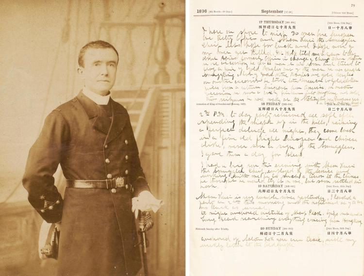LIEUT. WILLIAM A. BLAKE, LETTERBOOK AND TWO DIARIES COMMANDING CUSTOMS LAUNCHES IN HONG KONG, 1890-1896