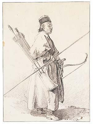 *Jean-Baptiste Le Prince (1734-1781) a calmouk archer.  Signed and dated: L.P.1760.  Brown chalk,