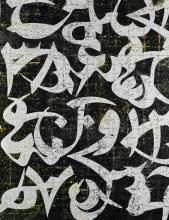 FARHAD MOSHIRI | VN
