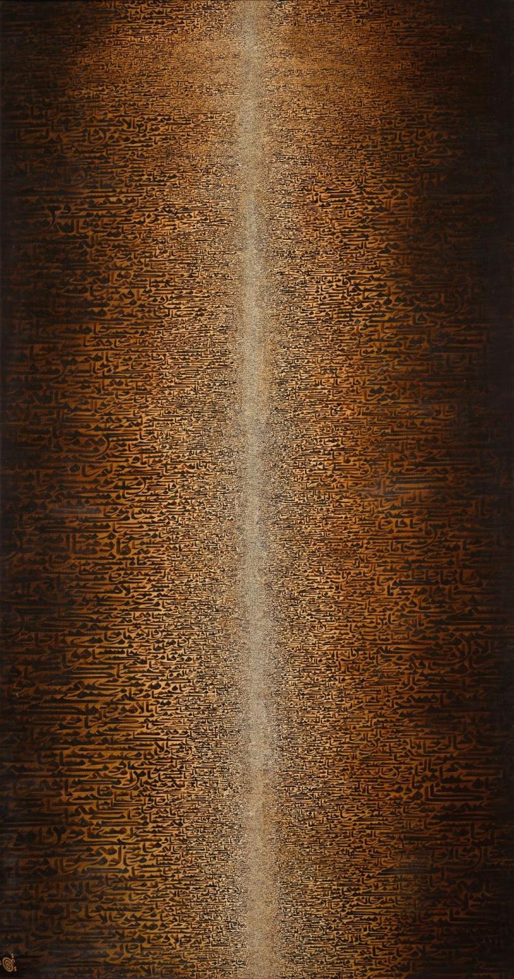 AZRA AGHIGHI BAKHSHAYESHI | Noor (Light)
