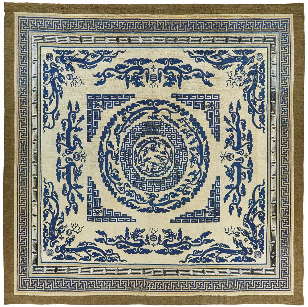 The Scofield Thayer Ninghsia Carpet West China