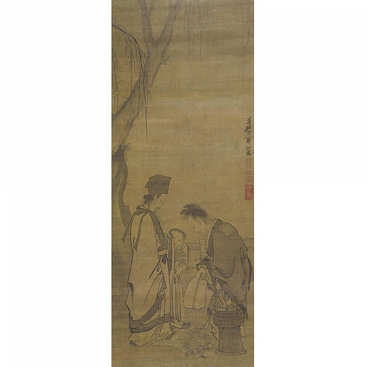 GUO XU (1456-AFTER 1528)