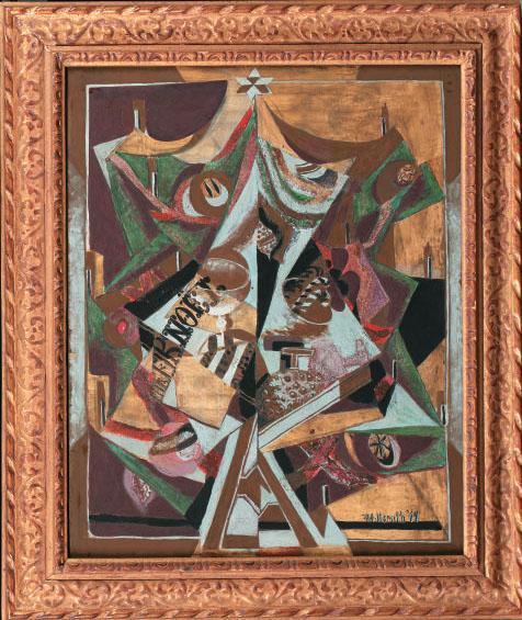 FANNIE HILLSMITH, AMERICAN, BORN 1911