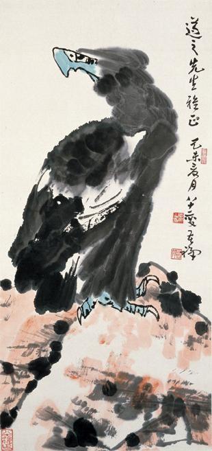 LI KUCHAN 1898-1983