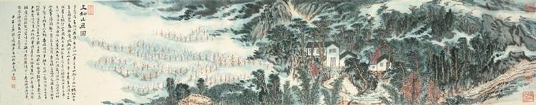 LU YANSHAO 1909-1993