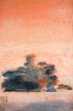 CHENG SHIFA B. 1921