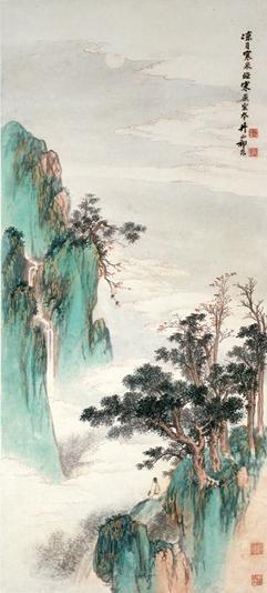 QI KUN 1901-1944