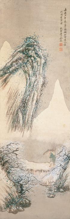 YU JI 1738-1823