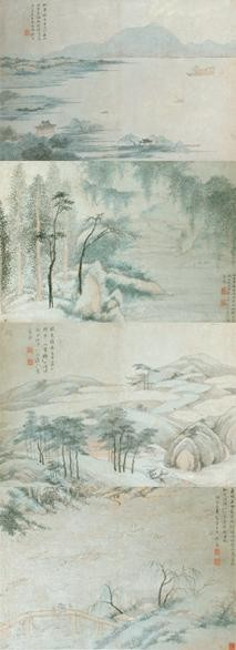 ZHANG YIN 1761-1829