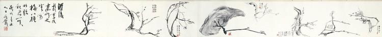 QIAN SHOUTIE 1896-1969