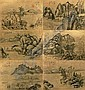 ZHANG ZHIWAN 1810-1897, Zhiwan Zhang, Click for value