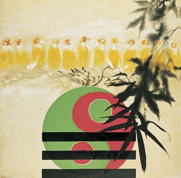 Zhao Chunxiang (Chao Chung-hsiang) 1910-1991 , Yin Yan oil and acrylic on canvas