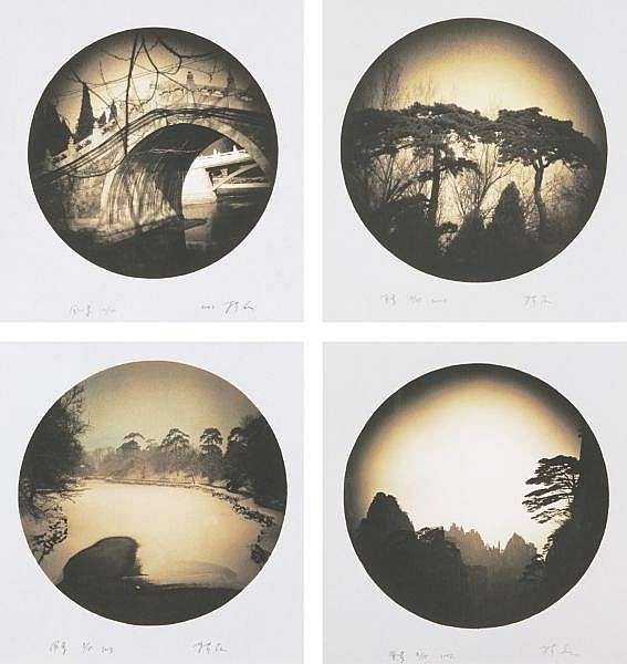 Han Lei B. 1967 , Fictional Scenery (Set of Four) chromogenic print