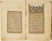 MAJD AL-DIN IBN ATHIR (D.1210 AD), INTIKAB JAMI' AL-USUL FI AHADITH AL-RASUL, A SELECTION FROM A COLLECTION OF TRADITIONS, ASCRIBED TO YAQ'UT AL-MUSTA'SIMI, PERSIA, CIRCA 14TH/15TH CENTURY |