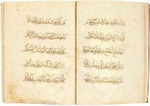 AN ILLUMINATED QUR'AN JUZ' (XIX), TURKEY, OTTOMAN, LATE 14TH/EARLY 15TH CENTURY |