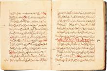 'ALI IBN KHALIFAH AL-MUTATABBIB AL-SALMASI, DURAR-E MAKHZAN-E KAYKAWUSI ('THE PEARLS OF THE TREASURY OF KAY KAWUS'), COMMISSIONED FOR THE LIBRARY OF SULTAN KAY KAWUS II (R.1247-57 AD), KONYA, ANATOLIA, SELJUK, DATED 649 AH/1251 AD |