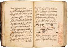 ZAYN AL-DIN JURJANI (D.1136 AD), AL-AGHRADH AL-TIBBIYAH WA'L-MABAHITH AL-'ALA'IYAH, A COMPREHENSIVE MEDICAL WORK IN TWO MAIN PARTS, ASCRIBED TO GHIYATH AL-DIN ZAHIR, PERSIA, ILKHANID, LATE 13TH/EARLY 14TH CENTURY |