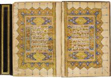AN ILLUMINATED QUR'AN, TURKEY, OTTOMAN, DATED 1078 AH/1667 AD |