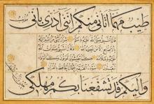 AN ILLUMINATED CALLIGRAPHIC PANEL (QIT'A), SIGNED BY HAFIZ OSMAN, TURKEY, OTTOMAN, 17TH CENTURY |