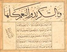 AN ILLUMINATED CALLIGRAPHIC PANEL (QIT'A), SIGNED BY MUHAMMAD NOURI, TURKEY, OTTOMAN, DATED 1149 AH/1736 AD |