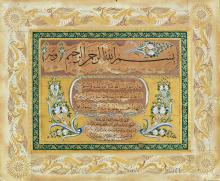AN ILLUMINATED CALLIGRAPHER'S DIPLOMA (IJAZEH), TURKEY, OTTOMAN, DATED 1275 AH/1858AD |