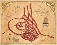 AN ILLUMINATED MEVLEVI TUGHRA OF HAZRET MEHMED BAHAUDDIN SAH NAKSIBEND, SIGNED BY AL-SEYYID ABU BAKR MUMTAZ, TURKEY, OTTOMAN, 19TH CENTURY |
