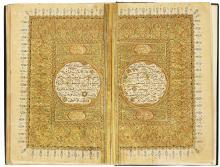 AN ILLUMINATED QUR'AN, COPIED BY MUSTAFA BAHJAT, TURKEY, OTTOMAN, DATED 1260 AH/1844 AD |