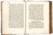 JOHN CHRYSOSTOM (D.407 AD), AL-DURR AL-MUNTAKHAB ('COLLECTION OF HOMELIES'), COPIED BY HUNAYAN ABU AS'AD ALLAH BANAHIT AL-BAYADIYAH, EGYPT, DATED 1589 AH/1872 AD |