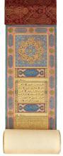 A MONUMENTAL ILLUMINATED QUR'AN SCROLL, SIGNED BY KHANZADEH 'IMAD AL-DIN SALIM, NORTH INDIA, BARODA, GUJARAT, DATED 1307 AH/1889-90 AD |