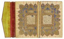 AN ILLUMINATED QUR'AN, COPIED BY MUHAMMAD NAJI IBN AHMAD AL-HIMSHIKZIKI, ILLUMINATED BY 'ALI AL-KAMALI, DATED 1269 AH/1852 AD |
