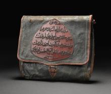A RARE CALLIGRAPHIC DOCUMENT BAG (FERASET BOHACI), FOR SHAYKH HASAN EFENDI, TURKEY, OTTOMAN, DATED 1324 AH/1906-07 AD |