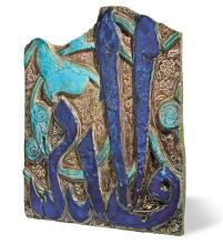 A MONUMENTAL LUSTRE POTTERY TILE FRAGMENT, PERSIA, 13TH/14TH CENTURY |