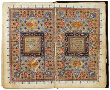 A FINE ILLUMINATED QUR'AN ON VELLUM, COPIED BY YEDIKULELI SEYYID 'ABDULLAH EFENDI, TURKEY, OTTOMAN, ISTANBUL, DATED 1124 AH/1712 AD, ILLUMINATED BY 'ABDALLAH AL-KHURASANI, PERSIA, QAJAR, DATED 1307 AH/1889 AD |