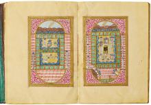 AN EXTENSIVELY ILLUSTRATED COMPILATION OF PRAYERS,COPIED BY KHALIL FA'IZ AND MUHAMMAD AL-ZUHDI, TURKEY, OTTOMAN,DATED 1249 AH/1833-34 AD |