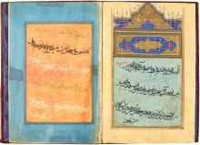 AN ILLUMINATED ALBUM OF CALLIGRAPHY, SIGNED BY IKHTIYAR AL-MUNSHI, PERSIA, SAFAVID, DATED 972 AH/1564-65 AD |