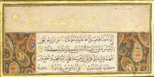 AN ILLUMINATED CALLIGRAPHIC PANEL (QIT'A), SIGNED BY 'ALI AL-WASFI,TURKEY, OTTOMAN, DATED 1175 AH/1761 AD<BR /> |