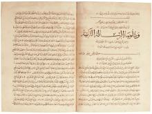 RASA'IL IKHWAN AL-SAFA ('EPISTLES OF THE BRETHREN OF PURITY'), SIGNED BY MUHAMMAD IBN 'UMAR IBN MUHAMMAD AL-KHAZAN AL-TASRI (?), HALF OF BOOK III AND BOOK IV, WESTERN PERSIA OR ANATOLIA, DATED 683 AH/1284 AD |