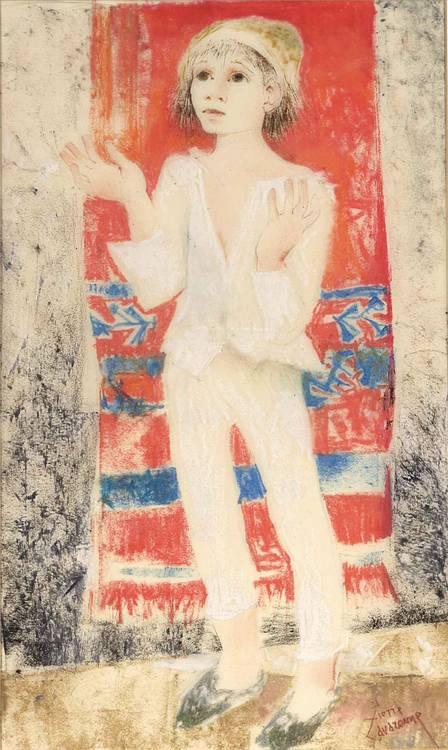 PIERRE LAVARENNE BORN 1928