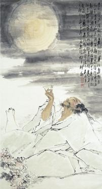 WANG ZIWU B. 1936 THE POET LI BAI DRINKING IN THE MOONLIGHT