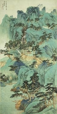 CHINESE PAINTING FROM THE WATER PINE AND STONE RETREAT COLLECTION (PART IV) XIE ZHILIU 1910-1997