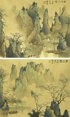 CHINESE PAINTING FROM THE WATER PINE AND STONE RETREAT COLLECTION (PART IV) BAI XUESHI B. 1915