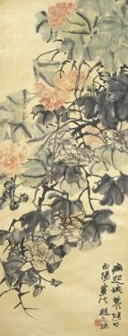 SHANGHAI SCHOOL PAINTING FROM AN IMPORTANT PRIVATE COLLECTOR ZHAO ZHIQIAN 1829-1884 HIBISCUS
