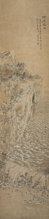CHINESE PAINTING FROM THE ER ZHI XUAN COLLECTION REN XIONG 1823-1857 WATCHING WAVES ON THE AUTUMN