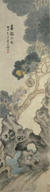 CHINESE PAINTING FROM THE ER ZHI XUAN COLLECTION REN YU 1853-1901 A BIRD SINGING FOR SUCCESS