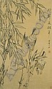 CHINESE PAINTING FROM THE ER ZHI XUAN COLLECTION XU GU 1824-1896 BIRDS BY THE BAMBOO, Gu Xu, Click for value
