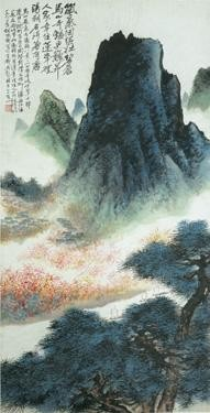 CHINESE PAINTING FROM THE ER ZHI XUAN COLLECTION HU PEIHENG 1892-1965 SCENERY IN YANGSUO