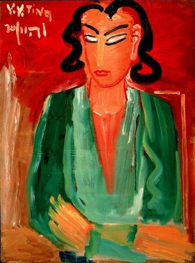 DING YANYONG 1902-1978